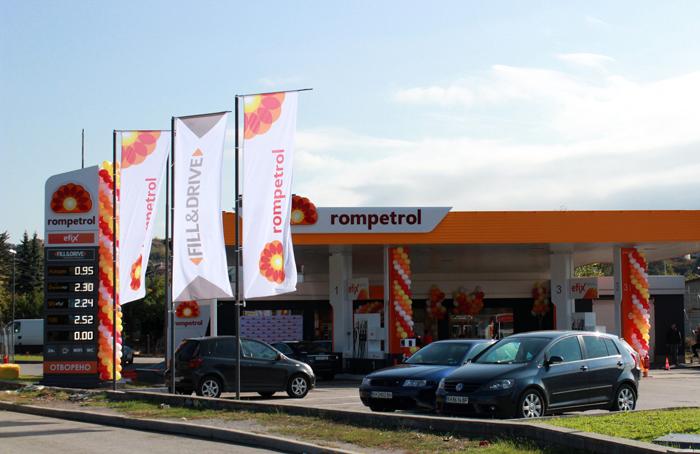 rompetrol-statie-carburant